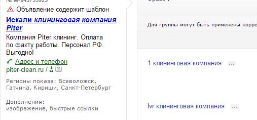 Экспресс аудит